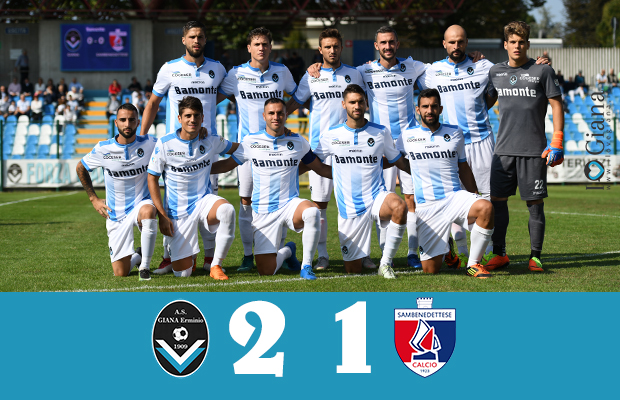 Giana Erminio Sambenedettese 2-1 serie C girone B
